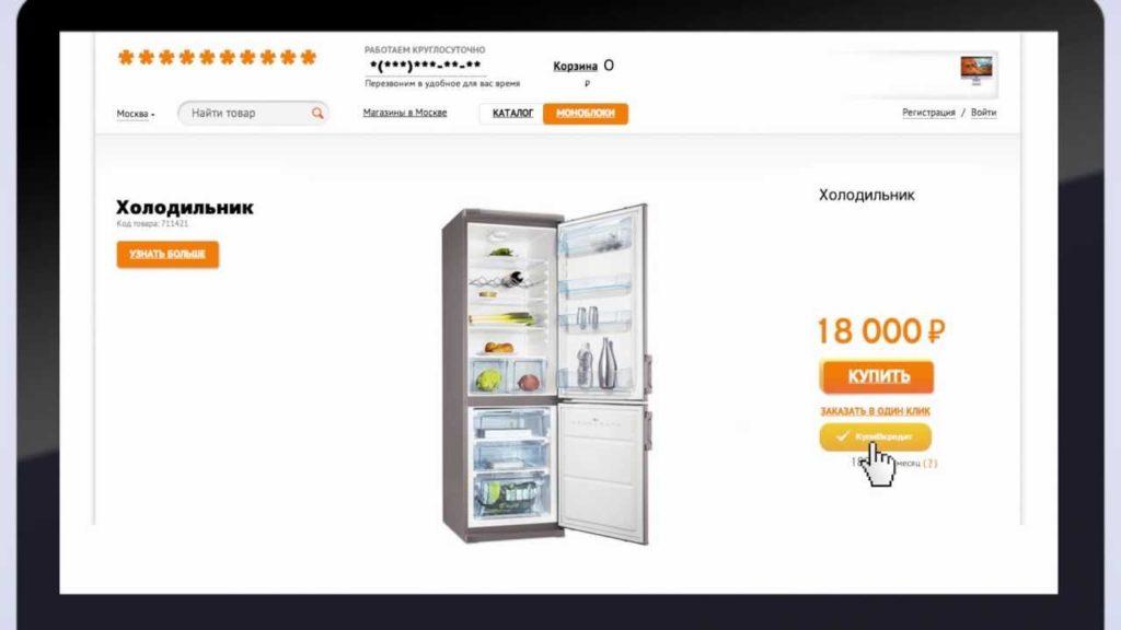 Кредит на товары для физических лиц в Тинькофф Банке
