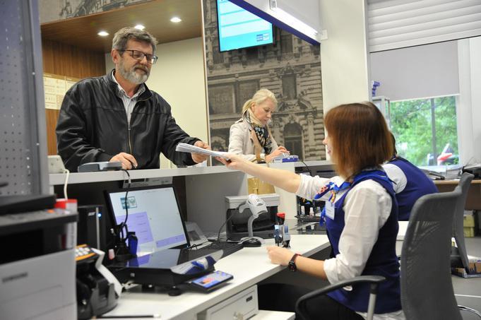 Оплата кредита Тинькофф через Почту России