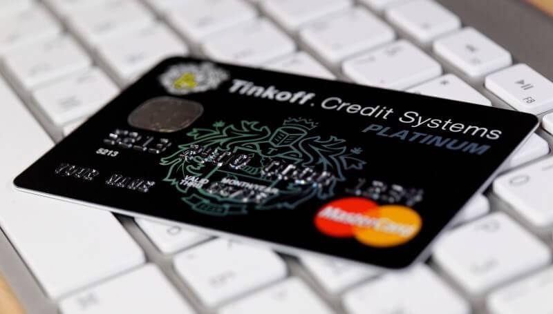 Как узнать номер счета карты Тинькофф Банка?
