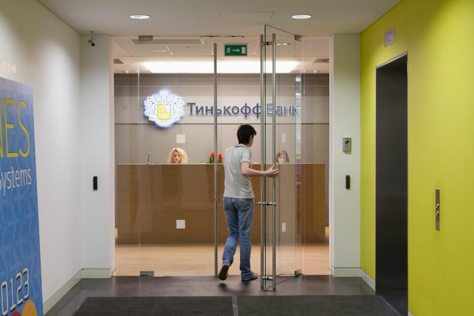 Отделения банка Тинькофф в Москве