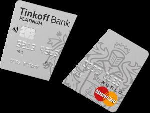 Как заблокировать Тинькофф кредитную карту?