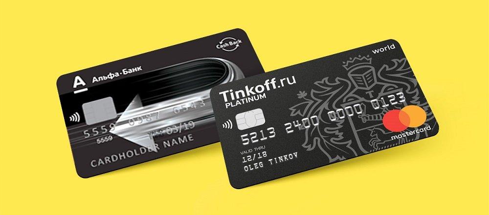 Какая кредитная карта лучше Тинькофф или Альфа Банк?