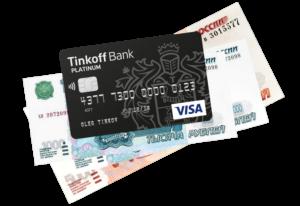 Кредит наличными в Тинькофф Банке