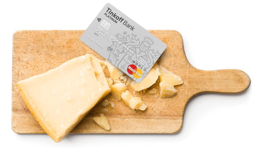 Как правильно пользоваться кредитной картой Тинькофф Банка?
